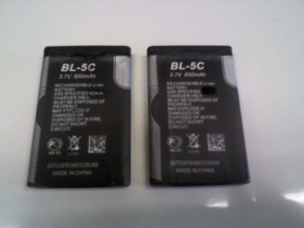 Baterias explosivas da Nokia encontradas em brinquedos chineses